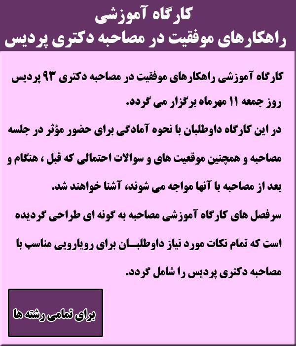 mosaheb1