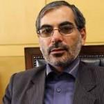 تعیین تکلیف پذیرش دکتری دانشگاه آزاد تا اردیبهشت 94