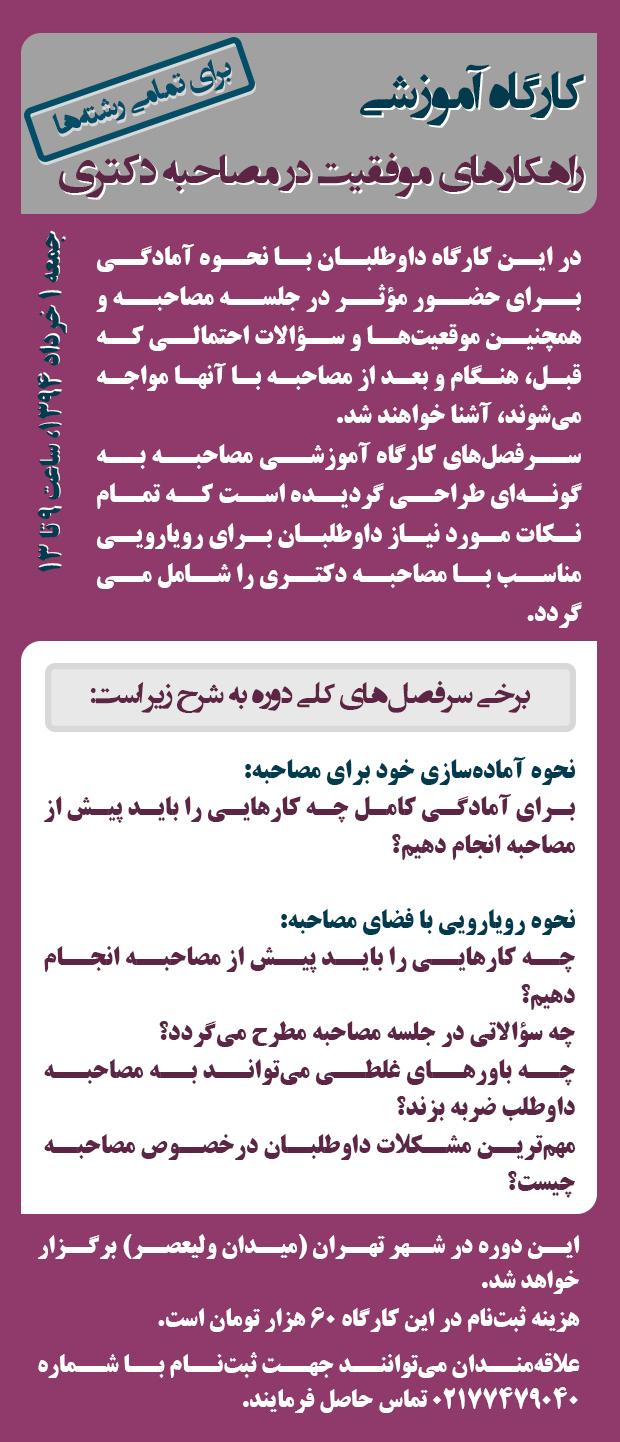 1 khordad