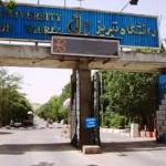 اعلام اسامی پذیرفته شدگان دکتری بدون آزمون 94 دانشگاه صنعتی سهند تبریز