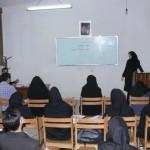 تصویب نهایی سر فصلهای دروس دوره دکتری آینده پژوهی