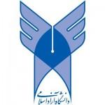 ارائه دروس جبرانی به تمام دانشجویان دکتری از سوی دانشگاه آزاد اسلامی