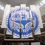 تغییر ظرفیت پذیرش دکتری پردیس کیش دانشگاه تهران