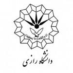 اعلام منابع امتحانی آزمون دکتری 95 دانشگاه رازی کرمانشاه