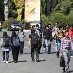 نحوه پذیرش دانشجوی دکتری 95 در دانشگاه های تهران
