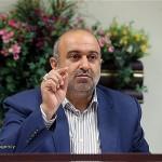 امکان واگذاری مصاحبههای دکتری آزاد 95 به واحدهای مرکز استان