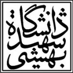اعلام نتایج آزمون کتبی اختصاصی دکتری ۹۵ دانشگاه شهید بهشتی
