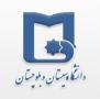 فراخوان مجدد پذیرش دکتری بدون آزمون 1395 دانشگاه سیستان و بلوچستان