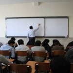 شهریه دورههای غیرروزانه دکتری 95 برخی دانشگاههای کشور