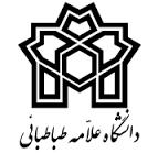 اعلام اسامی پذیرفتهشدگان دکتری بدون آزمون 95 دانشگاه علامه طباطبایی