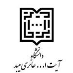 اعلام جزئیات شهریه دوره شبانه دکتری ۹۵ دانشگاه آیت الله حائری میبد