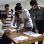 عدم اعتبار تعهدهای اخذشده توسط دانشگاهها تاکنون