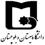 اعلام نتایج پذیرش دکتری 95 دانشگاه سیستان و بلوچستان