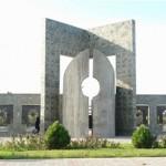 امکان اعتراض به نتایج آزمون دکتری 95 دانشگاه فردوسی مشهد
