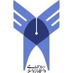 پذیرش بدون کنکور دانشجویان ایرانی مقیم خارج در مقطع دکتری دانشگاه آزاد