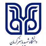 اعلام نتایج دکتری بدون آزمون 95 دانشگاه باهنر کرمان