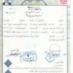 عدم تایید مدارک نیابتی دانشگاه آزاد از سوی وزارت علوم