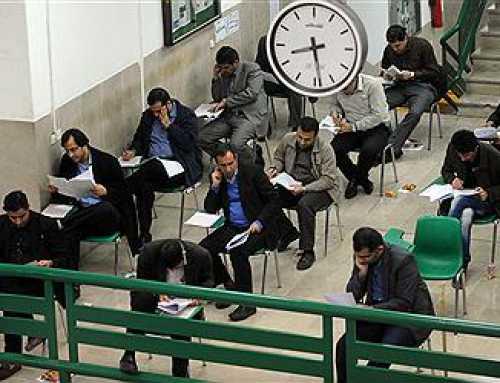 ثبت نام بیش از 195هزار نفر در آزمون دکتری 98