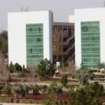 اعلام شهریه دکتری 95 دانشگاه مفید