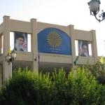 اعلام زمان برگزاری آزمون اختصاصی دکتری بینالملل پیام نور