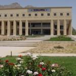 انتشار نتایج دکتری بدون آزمون دانشگاه صنعتی اصفهان در سال 95
