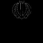 بررسی وضعیت کلیه رشتهمحلهای دکتری دانشگاه آزاد اسلامی در وزارت علوم