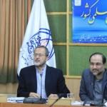 اعلام سهم مجاز دانشجویان دکتری در سند آمایش دانشگاه آزاد