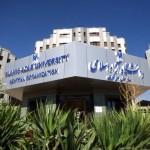 ثبتنام پذیرفتهشدگان دکتری ۹۵ دانشگاه آزاد از امروز