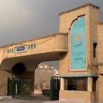 تمدید مهلت ثبتنام دکتری شعبه دبی دانشگاه پیام نور
