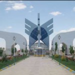 بومیگزینی در پذیرش دوره دکتری دانشگاه ازاد اسلامی