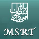 برگزاری آزمون MSRT مهر ماه در روز جمعه