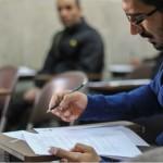 اعلام زمان انتشار نتایج دکتری 95 واحدهای بینالملل دانشگاه آزاد