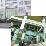 تشکیل جلسه رسیدگی به رشتههای مشترک وزارت علوم و بهداشت در روز شنبه