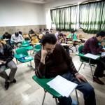اعلام آمار نهایی شرکتکنندگان تکمیل ظرفیت دکتری ۹۵ سراسری