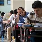 انتشار فرم صلاحیت عمومی تکمیل ظرفیت دکتری ۹۵
