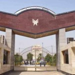 ممنوعیت ثبتنام دانشجویان دکتری ۹۵ آزاد در تکمیل ظرفیت بهمن ماه