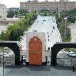 اعلام زمان انتشار نتایج تکمیل ظرفیت دکتری بهمن ۹۵ آزاد