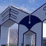 اعلام نتایج تکمیل ظرفیت دکتری ۹۵ آزاد تا چهارشنبه