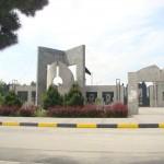 پذیرش دانشجوی دکتری بدون آزمون دانشگاه فردوسی در بهمن ماه ۹۵