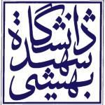 اعلام نتایج تکمیل ظرفیت دکتری ۹۵ دانشگاه شهید بهشتی