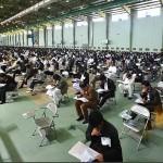 رقابت بیش از ۲۶۰هزار داوطلب در آزمون دکتری ۹۶