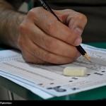 انتشار فرم نظرسنجی داوطلبان آزمون دکتری ۱۳۹۶
