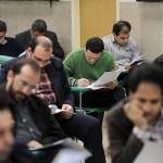 اعلام نتایج نهایی کنکور دکتری در شهریور ۹۶