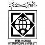 انتشار فهرست رشتههای دارای پذیرش دکتری بدون آزمون ۹۶ دانشگاه قزوین