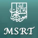 اعلام زمان برگزاری آزمون زبان MSRT نیمه اول سال ۹۶