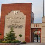 اعلام جزئیات پذیرش دکتری پژوهشمحور ۹۶ دانشگاه آزاد