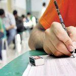 داوطلبان آزمون دکتری ۹۶ در انتظار اعلام نتایج