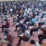 اعلام زمان تکمیل فرم بررسی صلاحیت عمومی دکتری ۹۶
