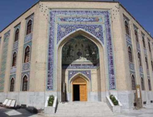 پذیرش دکتری 97 دانشگاه علوم اسلامی رضوی
