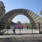 اعلام نتایج اولیه دکتری بدون آزمون ۹۶ دانشگاه امیرکبیر